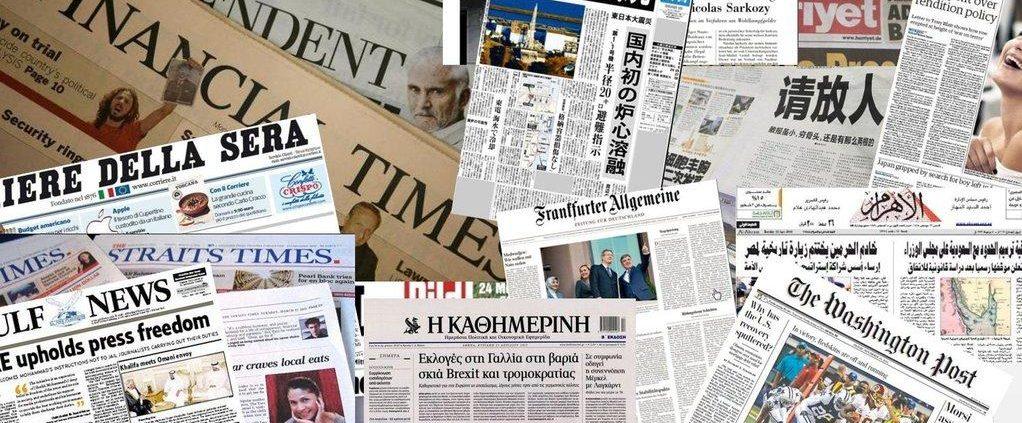 Illustration medias